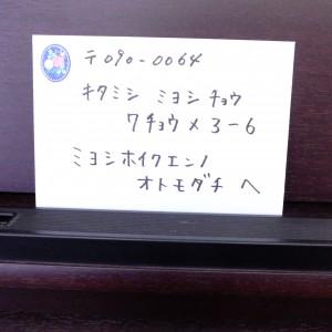 DSCF7201