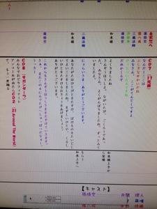 20141205-110048.jpg